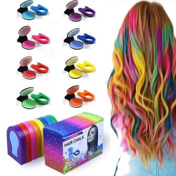 Hot 8 Colors Hair Color Portable Hair Chalk Powder DIY Temporary Pastel Hair Dye Color Paint Beauty Soft Pastels Salon Styling