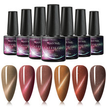 RBAN NAIL Melk Thee Kleur Cat Eye Gel UV/Led Gel Nail Lak Sok Off Langdurige Semi- permanente Vernis Gel Nagellak(China)