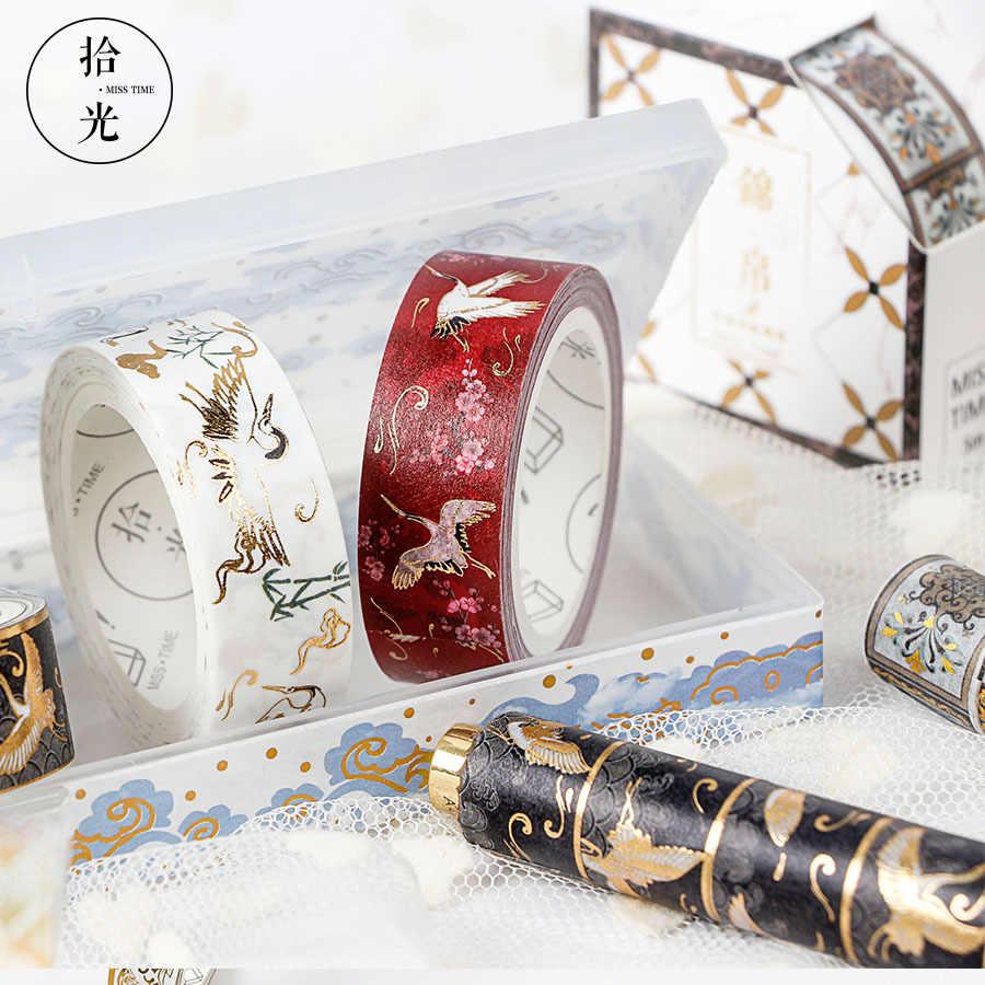 Kawaii 5M * 1.5CM taśmy wstążki na ślub dekoracje na przyjęcie świąteczne kokarda diy Craft Card prezenty akcesoria do pakowania