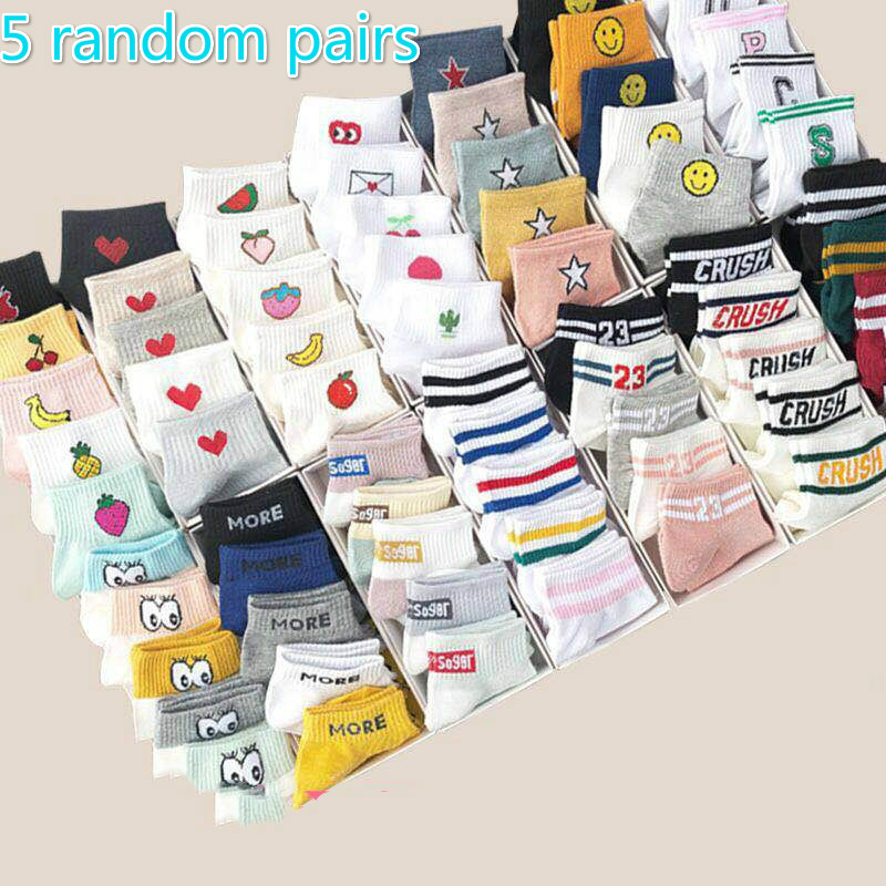10 Pieces = 5 Pairs Of Cute Fruit Pattern Girls Ankle Socks Korean Ladies Style Fashion Short Socks Happy Rainbow Striped Socks