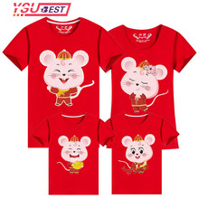 New Year Mouse Family Look for Dad Mom and ME 2020 Father Mother Daughter Son Christmas Cotton T-shirt Family Matching Clothes(China)