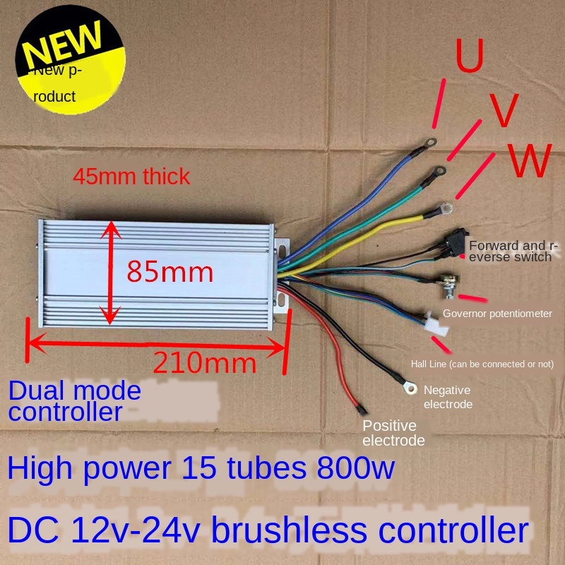 DC12V-24V Brushless Motor Controller High-Power Brushless Motor Driver 800W <font><b>40A</b></font> image
