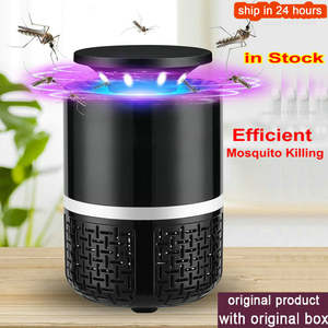 Lamp Trap Mosquito-K...