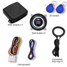 RFID lock one key start, anti-theft car one key start system, one key start switch button