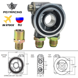 PQY - Oil Cooler Filter Sandwich Plate + Thermostat Adaptor 3/4