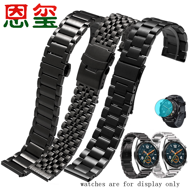 Quality Stainless Steel Strap 20mm 22mm Black Wristband Suitable For  Huawei Watch 2 GT PRO Watch Chain Quick Release