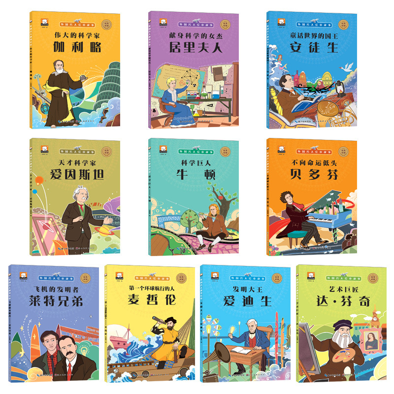 All 10 Foreign Celebrity Picture Book Story English-Chinese Vivid Funny Children Bedtime Story Book
