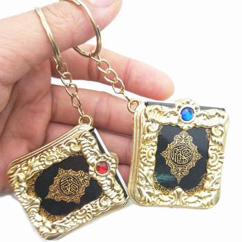 Muzułmański islamski wisiorek breloki prawdziwy papier mała książka może czytać złoty modna biżuteria na prezent brelok islamski Rhinestone Book tanie i dobre opinie CN (pochodzenie) Ze stopu cynku WQQ596 Kobiety Metal Brak SQUARE TRENDY Zgodna ze wszystkimi Rejestrator aktywności fizycznej