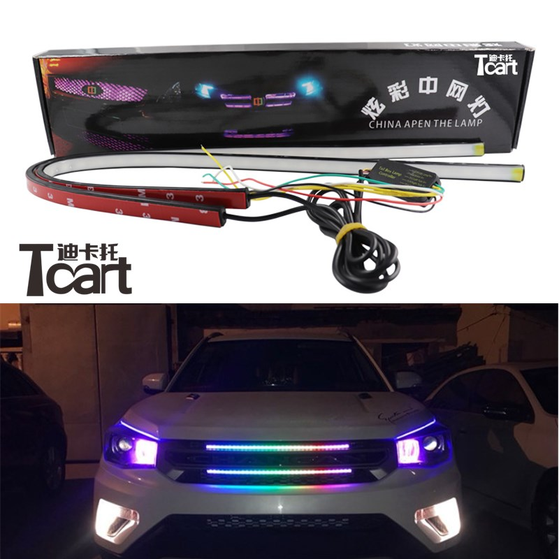 12V Car Auto Green Light 24 LED Flexible Strip Lamp 9.4