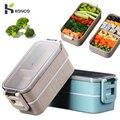 Konco Ланч-бокс Bento для студентов офисный Рабочий двухслойный микроволновый нагревательный ланч-контейнер для хранения еды