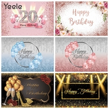 Yeele Adult Birthday Banner For Girl Gold Ballon Flowers Photographic Backgrounds Photography Backdrops For Photo Studio Props
