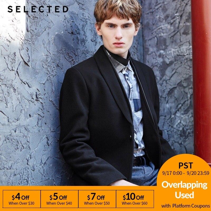 Выбранный содержит длинное шерстяное пальто и пальто из шерсти S | 417427521