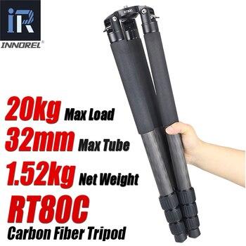 RT80C Professional carbon fiber tripod for DSLR camera video camcorder 20kg max load bowl tripod birdwatching camera stand фото