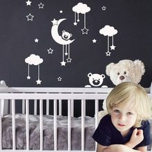 Cartoon Teddy Bear Cloud And Star Wall Sticker Vinyl Home Decor Kids Baby Room Nursery Decals Removable Wallpaper Murals BO58 цена