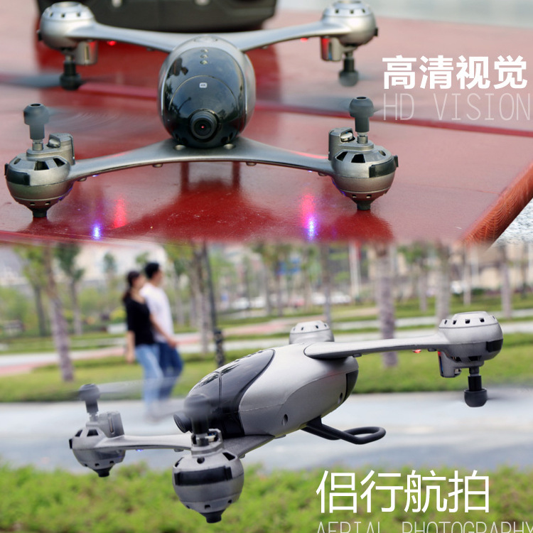 M6 Unmanned Aerial Vehicle High-definition Aerial Photography Quadcopter Optical Flow Positioning Double Lens 4k Real-Time Image