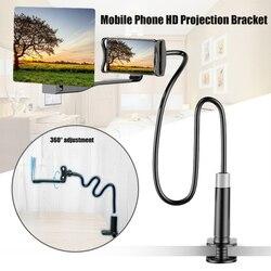 Uniwersalny telefon komórkowy HD uchwyt projekcyjny lupa do ekranu 360 stopni regulowany 8/12 Cal do Samsung iPhone Huawei w Uchwyty i podstawki do telefonów komórkowych od Telefony komórkowe i telekomunikacja na