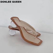 Summer Flip Flops Slippers Clear Transparent Med Heel Slides Fashion Round Ball Heel Slipper Brand Sandals For Party Shoes Women цены
