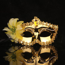Halloween lily decoration party mask  performance props masquerade ladies