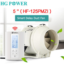 220V 5 Smart Inline Duct Fan & Humidistat and Timer Bathroom Ventilation Fan with Smart Sensor Controller Air Extractor 125mm