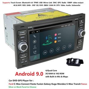 Car DVD Player Android 9.0 DAB