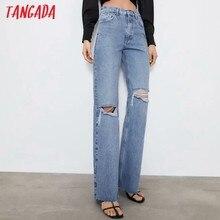 Moda de mujer Tangada de mezclilla azul rasgada, pantalones vaqueros, pantalones de cintura alta, 4M02