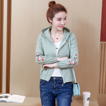 Fashion Street Hooded Baseball Jacket Women Autumn and Winter Pink Casual Embroidery Loose Pilot Hip Hop Pocket