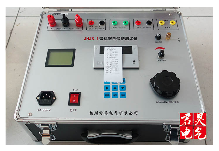 Single Phase Relay Protection Tester / Microcomputer Relay Protection Calibrator