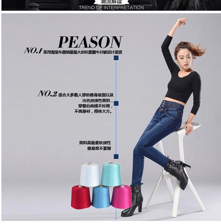 Womens Winter Jeans High Waist Skinny Pants Fleece Lined Elastic Waist Jeggings Casual Plus Size Jeans For Women Warm Jeans 5