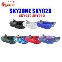 SKYZONE SKY02X/ SKY02C/ SKY03O 5.8Ghz 48CH Diversity FPV Goggles Support DVR HDMI & Head Tracker Fan For RC Racing Drone