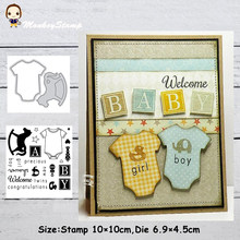 Monkey Baby Cloth Trojan Horse Metal Cutting Dies cear Stamp for DIY Scrapbooking photo album Decorative Embossing Paper Cards