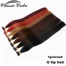"""Classic Coda 150g 22"""" 20 100% Real Remy European Fusion Nail Hair Extension Prebonded Keratin U Tip Natural Hair 1g/strand"""