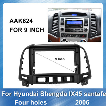 9 Car Radio Fascia GPS Navigation plate panel Frame Fascias For Hyundai IX45 Santafe 2006 trim facia panel mounting car panel image
