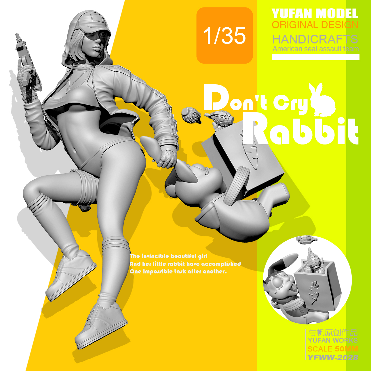 YuFan Model 1/35 Resin Kits Cool Goddess Rabbit  Resin Soldier YFWW35-2028