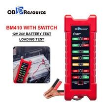 BM410 12V 24V Battery Tester Automotive Loading Test Tool Reverse Protection Car Truck Motorcycle Alternator Voltage Detector