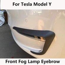 Mat siyah karbon fiber inci beyaz Tesla modeli Y modifikasyonu otomobil yeniden paketleme ön sis lambası kaş süslemeleri