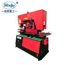 Ironworker машина перфорации и штамповки гидравлический комбинированный режущий и Пробивной станок