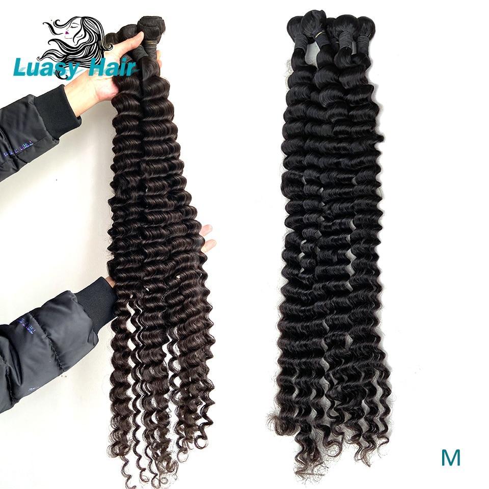 Luasy 30 32 34 36 38 40 Polegada pacotes tecer cabelo brasileiro onda profunda 100% pacotes de cabelo humano cor natural remy extensões do cabelo
