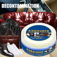 متعددة الوظائف ماجيك الأنظف الملمع أريكة جلدية المطبخ المرحاض تنظيف كريم J99Store