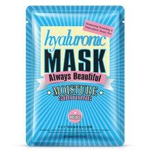 IMAGES Beauty tender skin moisturizing Hyaluronic acid Face mask gentle nourish black head Acne Treatment Skin