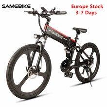 Europe Stock Samebike LO26 Electric Bike Cycling 48V 350W / 500W E Bike Electric MTB Bike Motor Fold