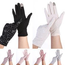 1 пара Anti UV Summer Thin Driving Gloves Breathable Non-slip Cotton Women Gloves Outdoor Touch Screen Sunscreen Stretch Перчатки