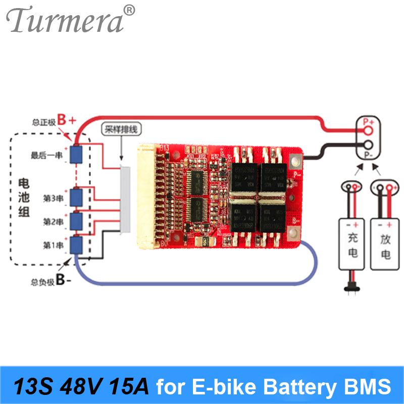 13С 48В 15А БМС 54.6 V для 18650 литиевая батарея защиты доска BMS для 48В 13С 54.6 V е-самокат и электрический велосипед батареи Turmera