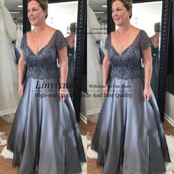 Пикантные Новые Роскошные платья для матери невесты с v-образным вырезом, Иллюзия с длинными рукавами, украшенные кристаллами, вечерние