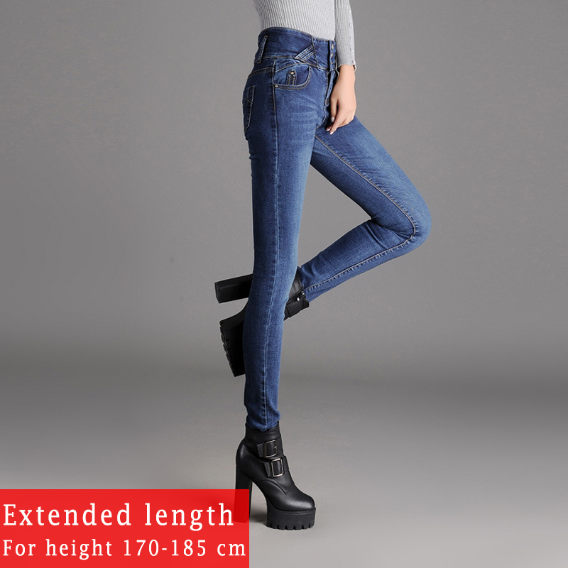 Ultra-long Pencil Pants For 175 Tall Women High Waist Buckle Stretch Jeans Denim Full Length Vintage Girls Slim Ripped Trousers