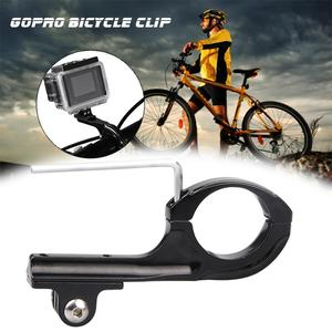 Rotatable Bike Bicycle Handleb