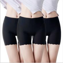 Safety-Pants Reflective Women's Underwear Ice-Silk Scarless Summer Leaf Lotus Three-Point