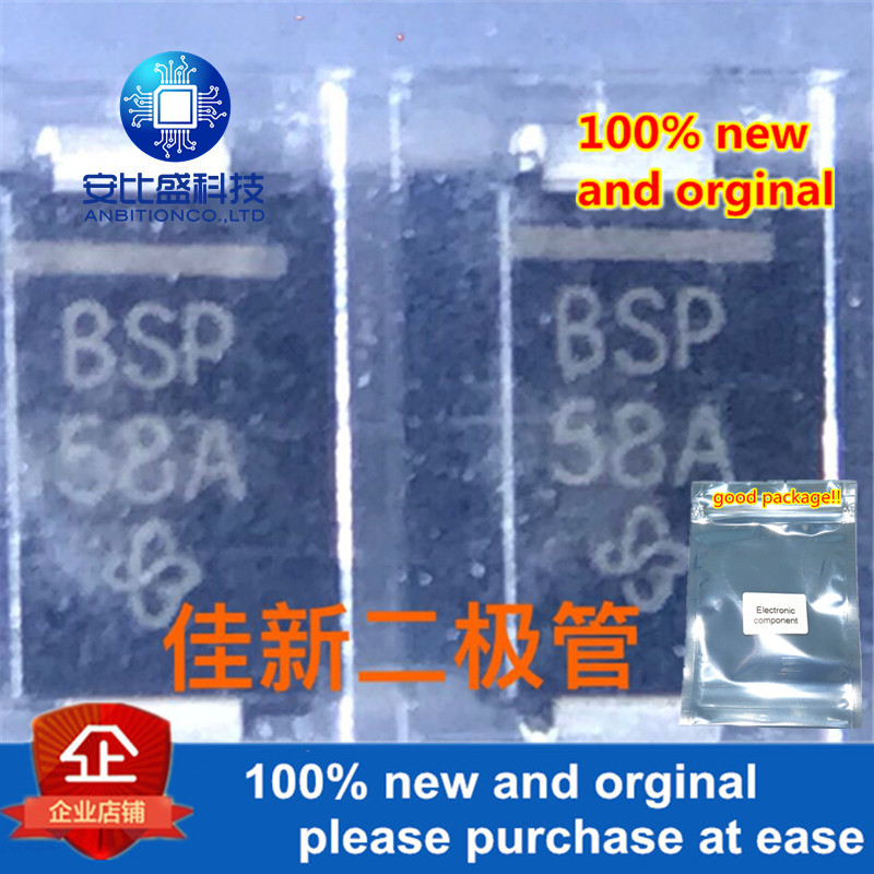 50pcs 100% New And Orginal TPSMA33/11T 33V DO214AC Silk-screen BSP In Stock