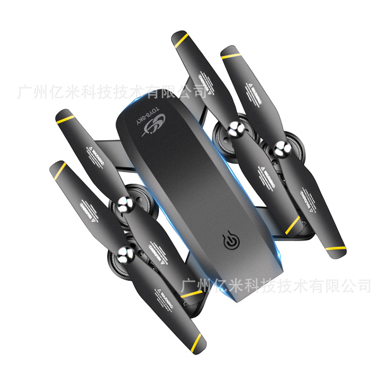 Double Camera Unmanned Aerial Vehicle Folding Gesture Aerial Remote-control Aircraft Optical Flow Positioning Quadcopter