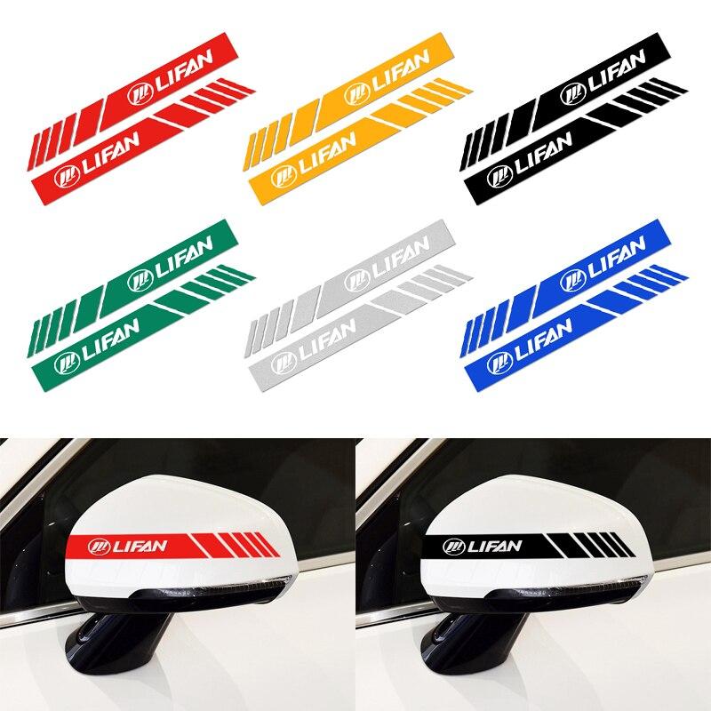2 шт. 20 см * 2 см наклейка на зеркало заднего вида светоотражающие украшение Наклейки для Lifan Solano X60 X50 520 620 320 стайлинга автомобилей