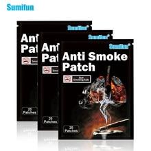 Sumifun 60 sztuk = 1 partia Anti Smoke Patch 100% naturalny składnik rzucić palenie zaprzestania chiński ziołowy Plaster opatrunkowy D3506
